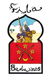 Escudo filà Beduinos