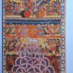 Mozárabes 1991
