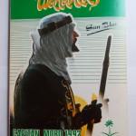 Wahabitas 1992