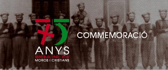Conmemoración del 75 aniversario