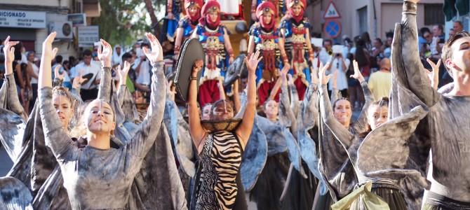Del 13 al 17 de julio: las fechas de nuestra Fiesta 2017