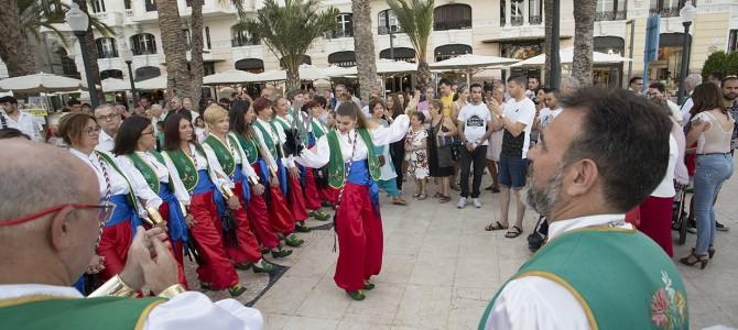 La Fiesta de San Blas se promociona en la Explanada