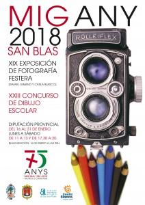 Cartel Expo 2018